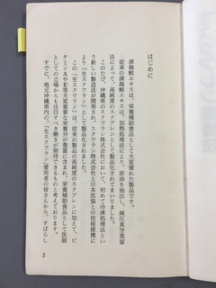 IMG_2342[1].JPG
