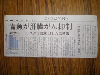 P6200619.JPG